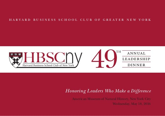 Harvard Business School Club of NY 2016 Program