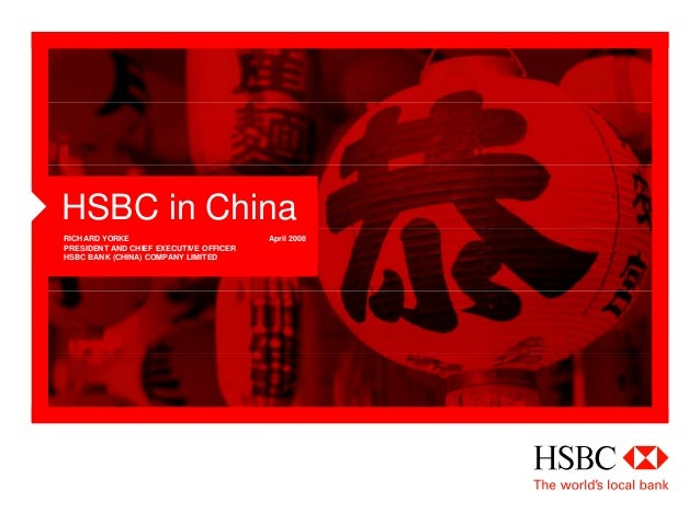 HSBC Shanghai Investor Roadshow