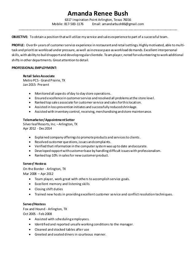 amanda renee bush resume