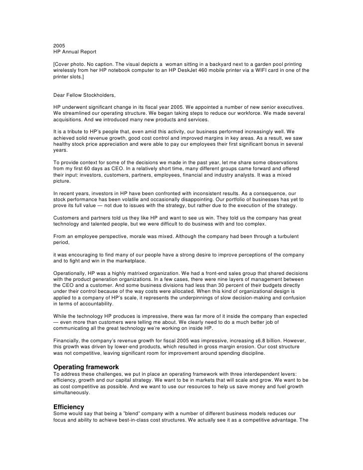 hp 2005 annual report (text only)