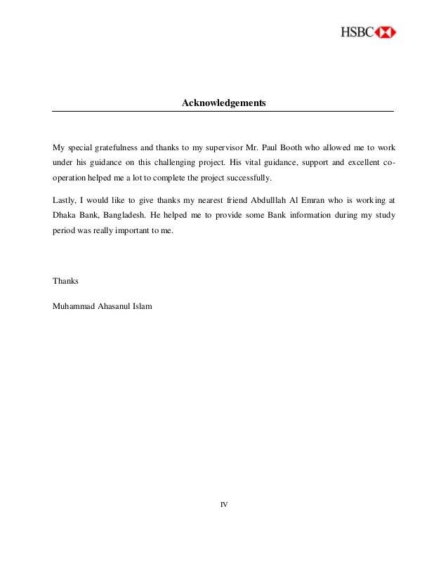 Hsbc dissertation