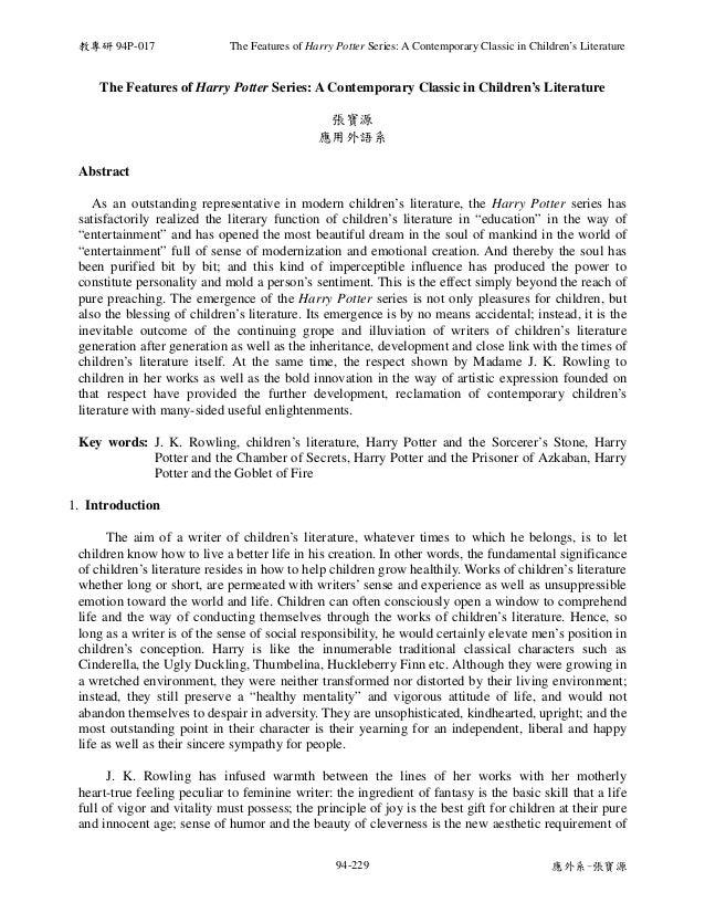 教專研 94P-017 The Features of Harry Potter Series: A Contemporary Classic in Children's LiteratureThe Features of Harry Pott...