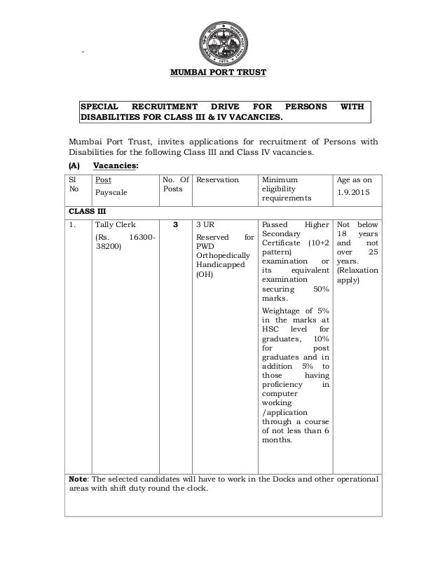 - MUMBAI PORT TRUST SPECIAL RECRUITMENT DRIVE FOR PERSONS WITH DISABILITIES FOR CLASS III & IV VACANCIES. Mumbai Port Trus...