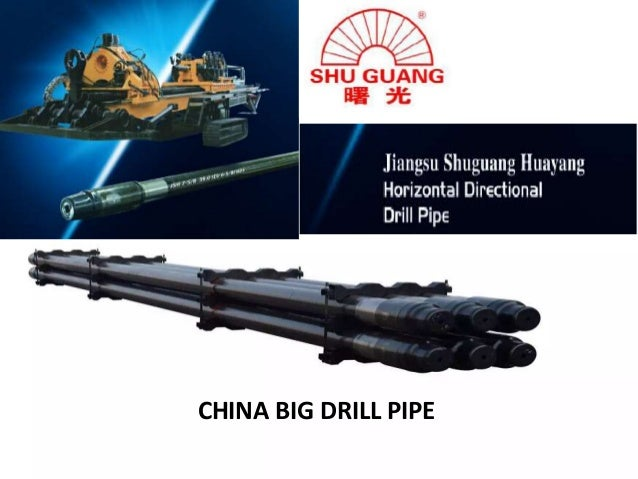CHINA BIG DRILL PIPE