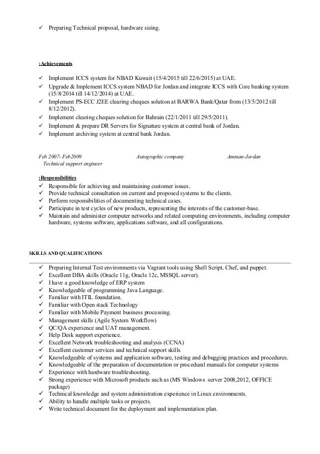 technical support engineer cv