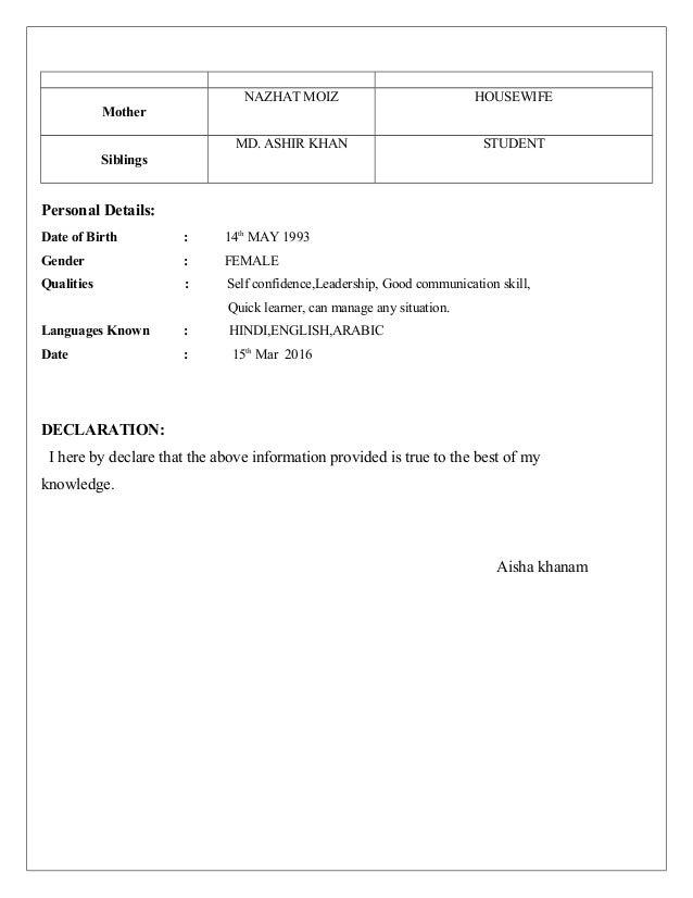 resume format 2
