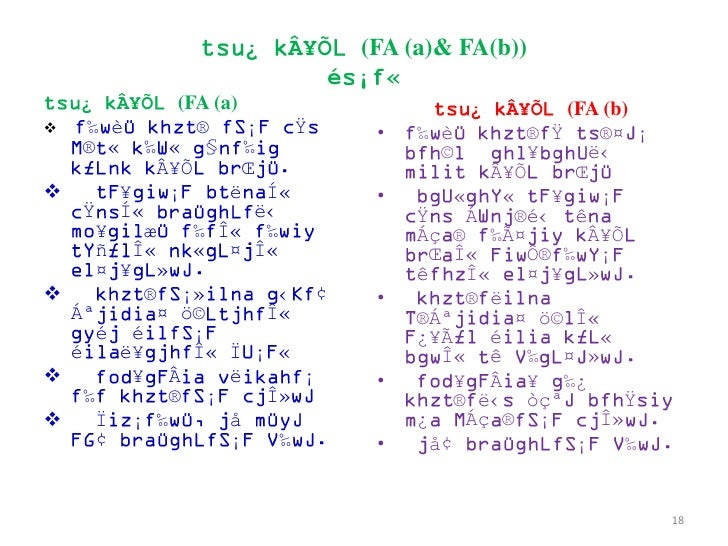 ¿    Â¥Õ (FA (a)& FA(b))                               é ¡ «     ¿ Â¥Õ (FA (a)                           ¿    Â¥Õ (FA (b)...