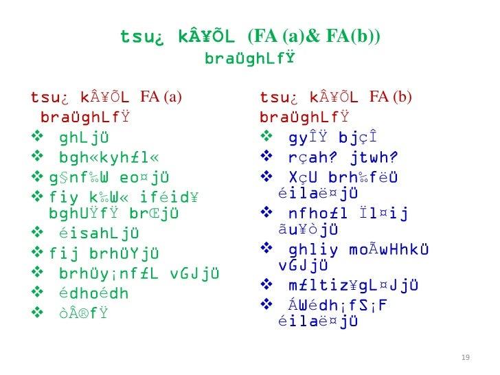 ¿    Â¥Õ   (FA (a)& FA(b))                                     Ÿ   ¿   Â¥Õ       FA (a)                  ¿    Â¥Õ FA (b)  ...