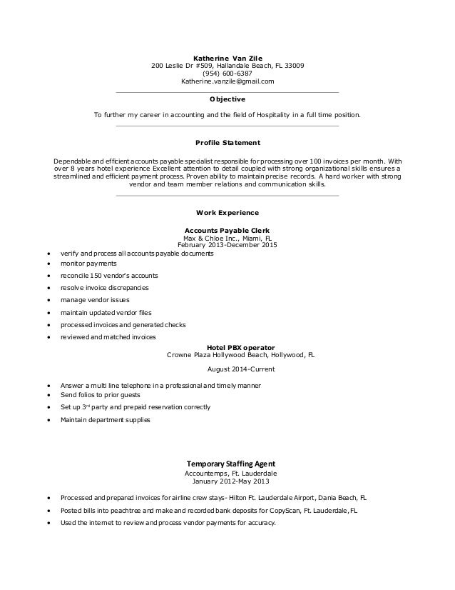 account payable resume