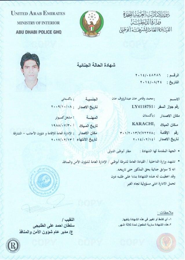 Waqas (Good Conduct Certificate)