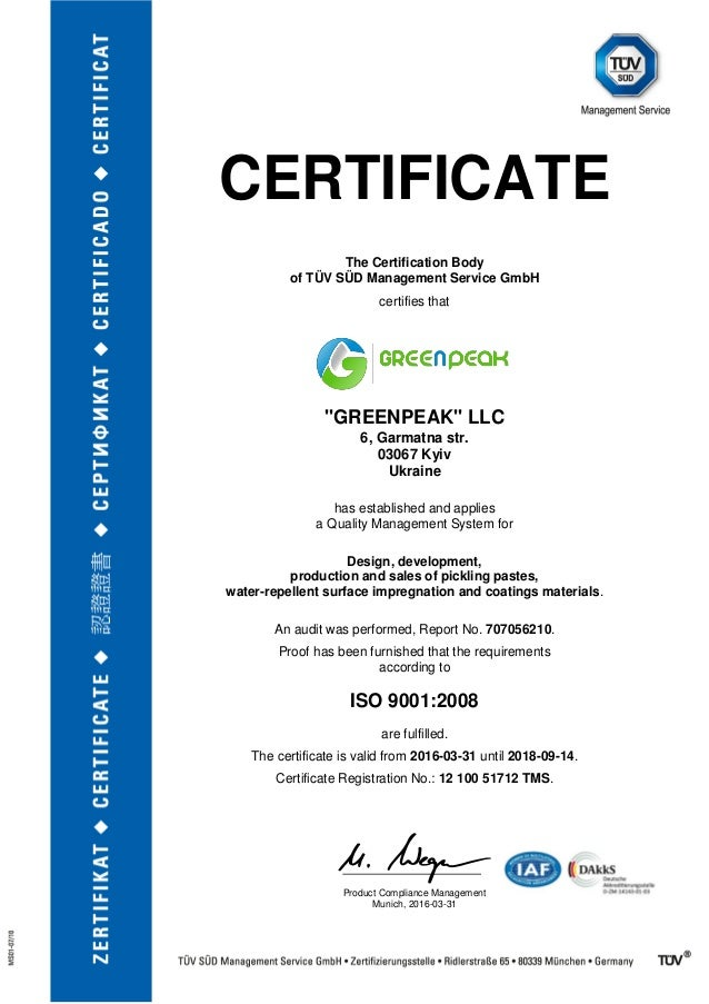 Certificate ISO 9001 TUV SUD