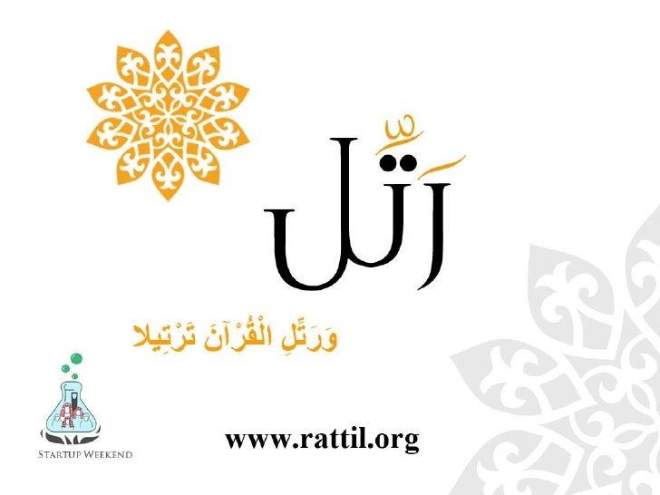 الفكرة2             www.rattil.org