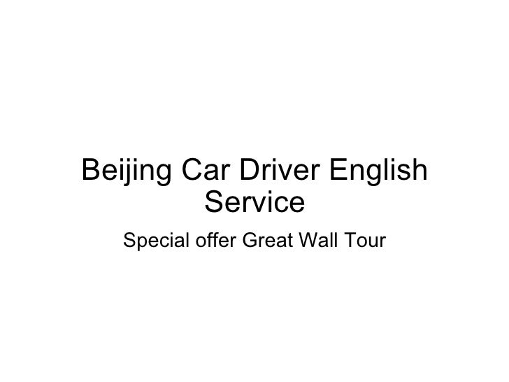 Beijing Car Driver English Service Special offer Great Wall Tour