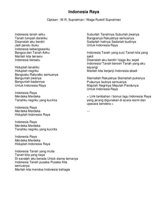 97327588 Kumpulan Lirik Lagu Wajib Nasional