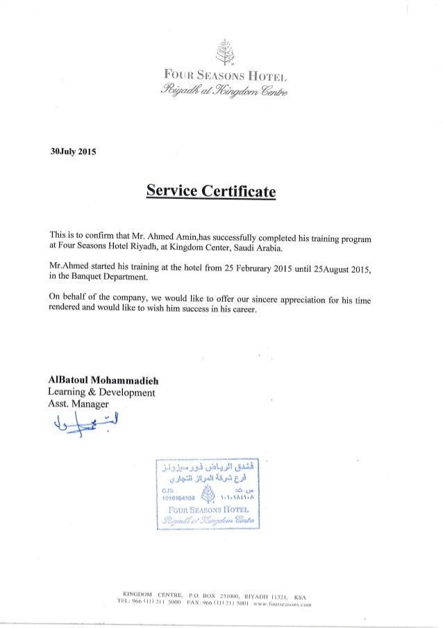 Service Certificatepdf