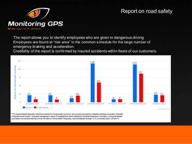 Report on the adherence to the route