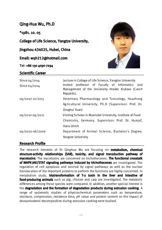 cv of dr qinghua wu
