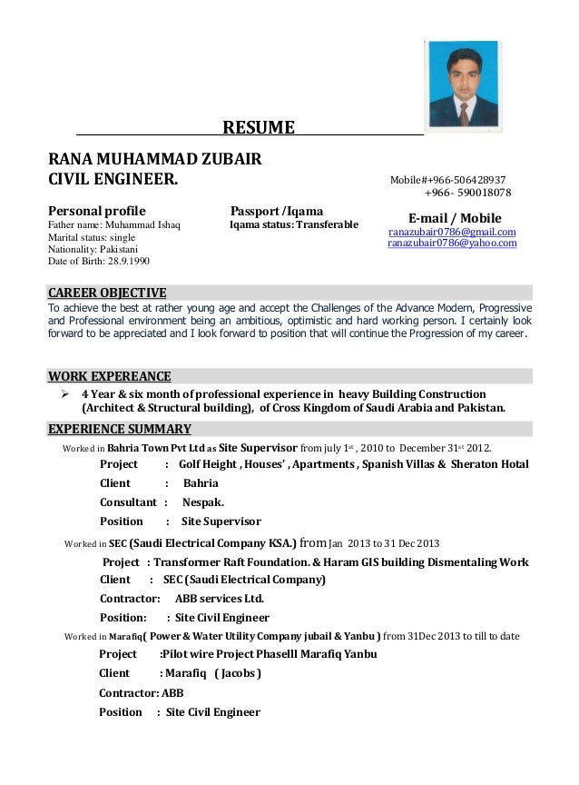Engineering Project Manager Resume Assistant Project Manager Design  Synthesis Sample Engineering Resume Design Engineer Resume Samples  Civil Engineer Resume Sample