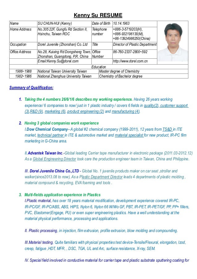 resume of kenny su working experience link 2017