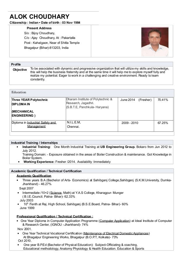resume of a mechanical engineer fresher diploma mechanical