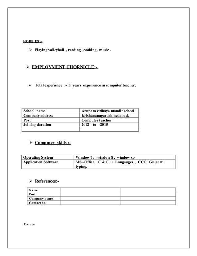bca resume