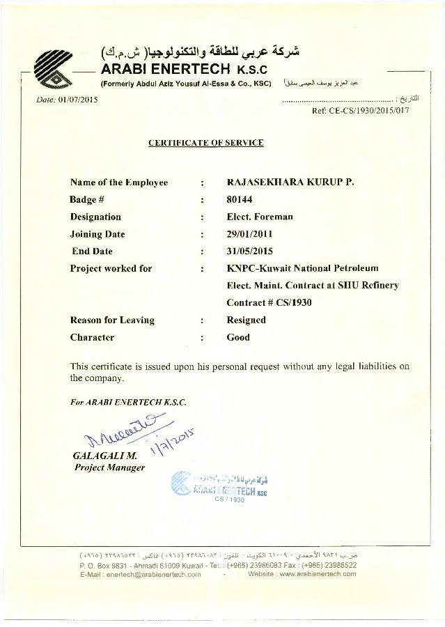 KNPC Certificate