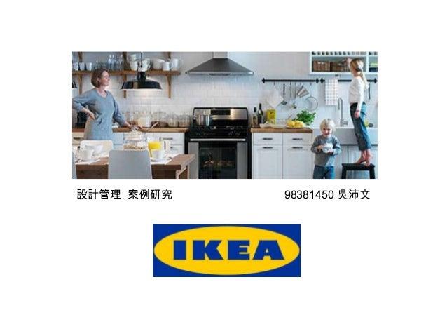 設計管理 案例研究   98381450 吳沛文