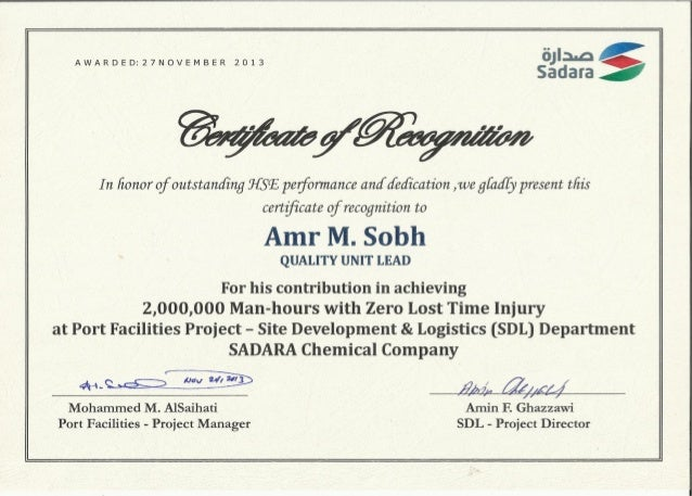 Appreciation certificate 2013 hse appreciation certificate 2013 yadclub Images