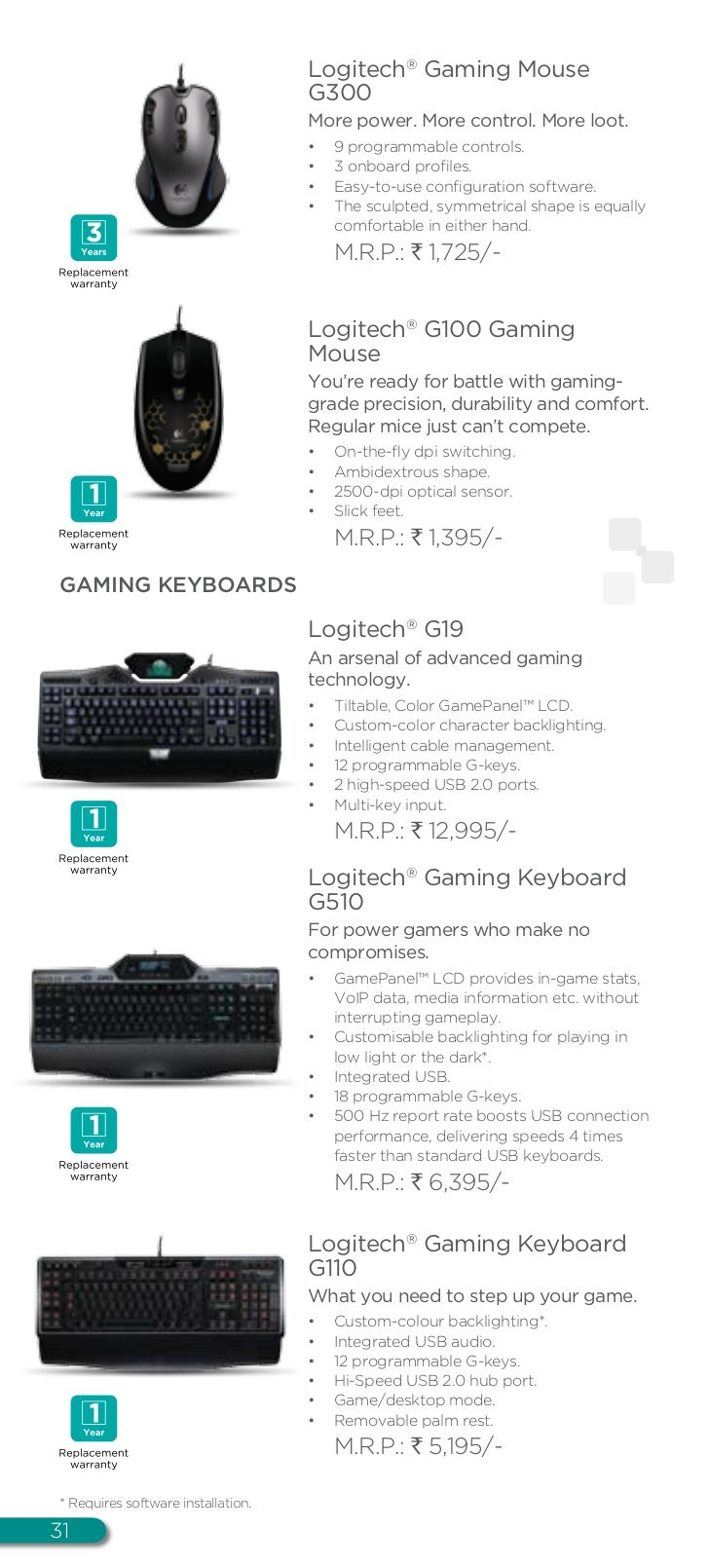 Logitech Digital IT Catalogue