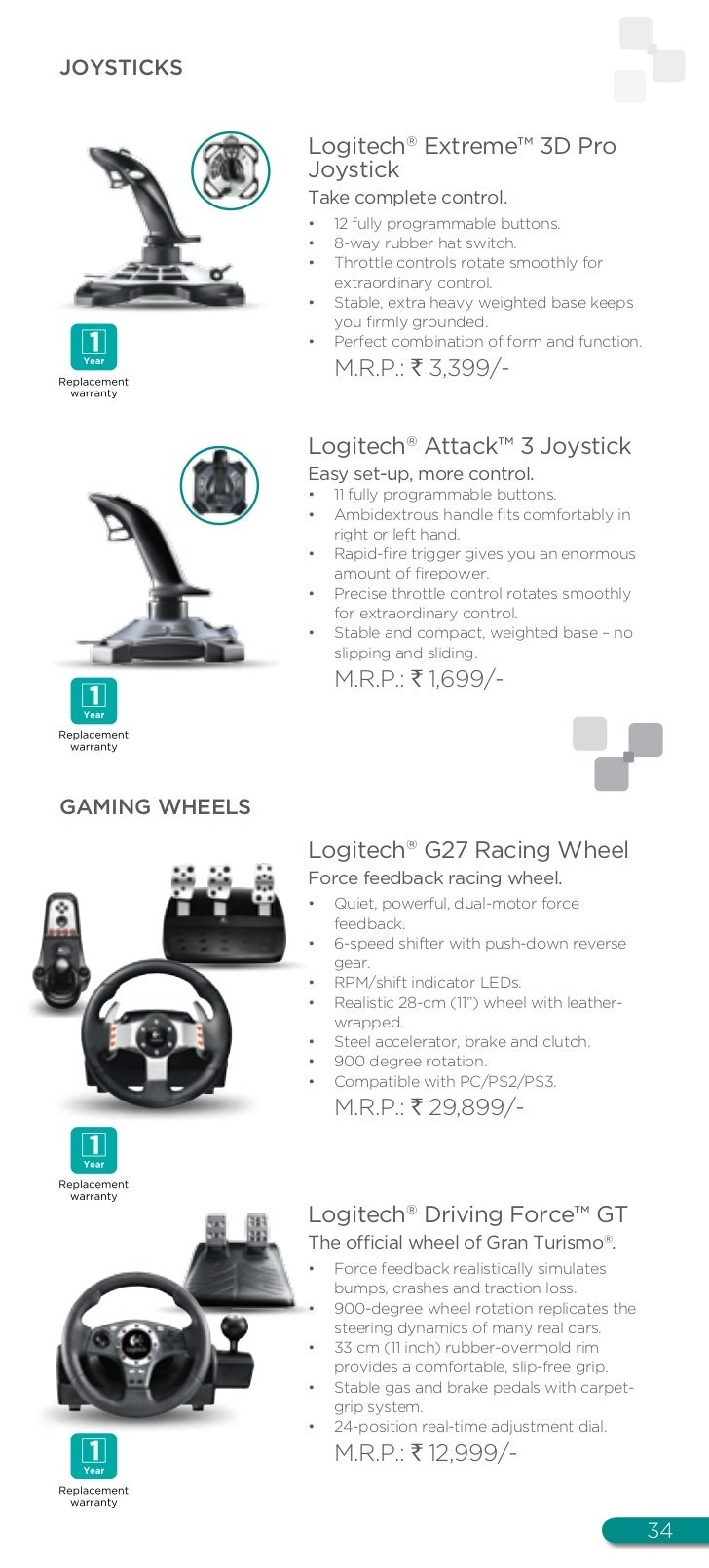 Logitech Digital IT Catalogue