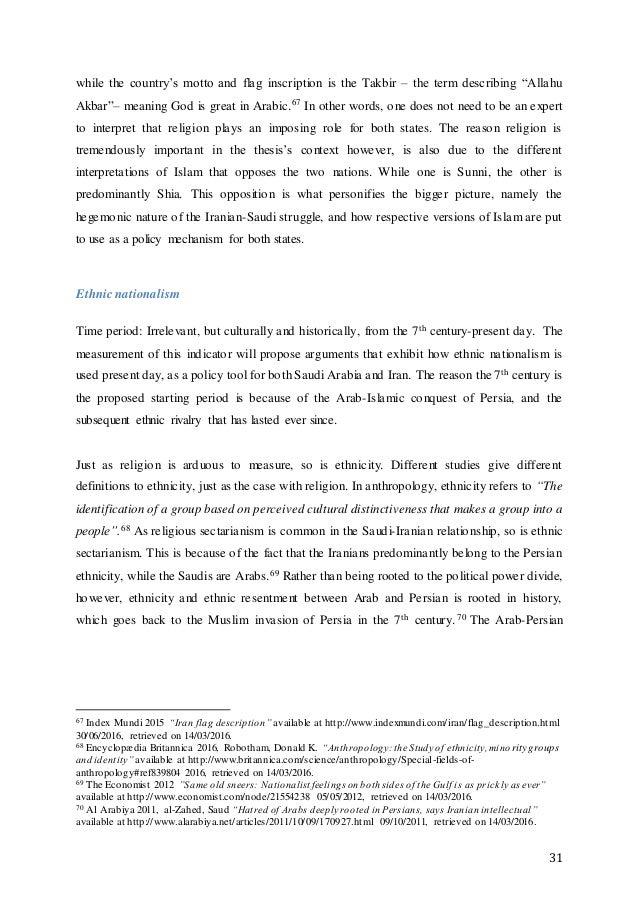Hegemonic stability thesis