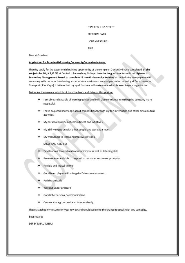 Curriculum Vitae For Mbali 1