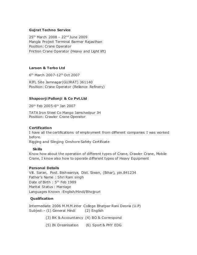 pradeep kumar singh resume