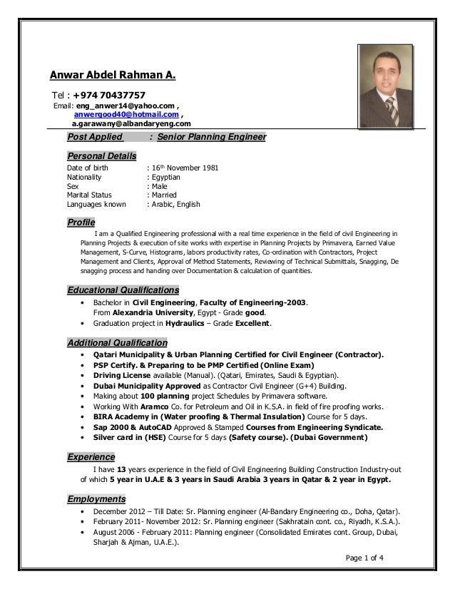 senior2 planning engineer anwar c v word97