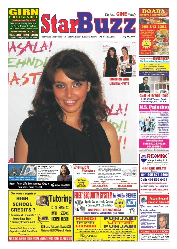 Interview withLisa Ray - Pg 11
