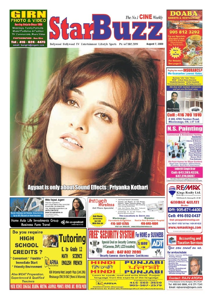 Agyaat is only about Sound Effects : Priyanka Kothari