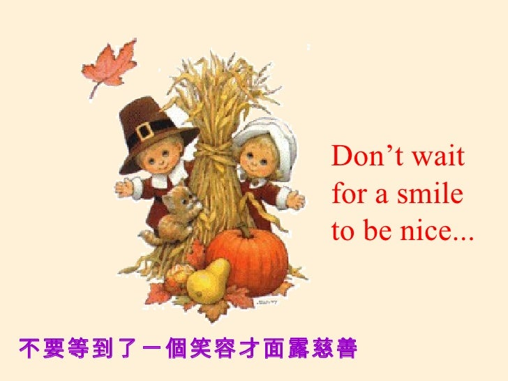 Don't wait for a smile to be nice... 不要等到了一個笑容才面露慈善