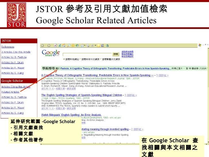 print jstor articles