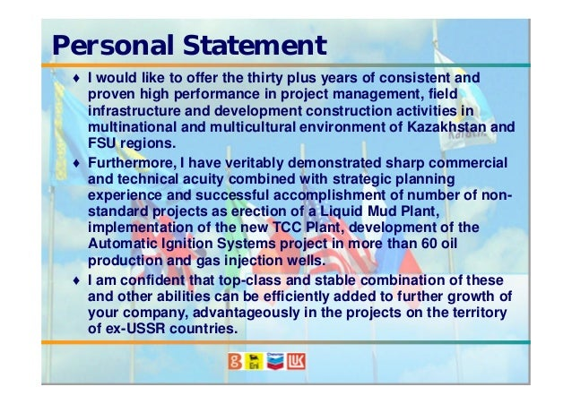 construction management personal statement This page contains some construction management resume objective  the  objective statement or career goal is crucial for two reasons  for this reason,  cut out personal goals do not mention your desire to expand career.