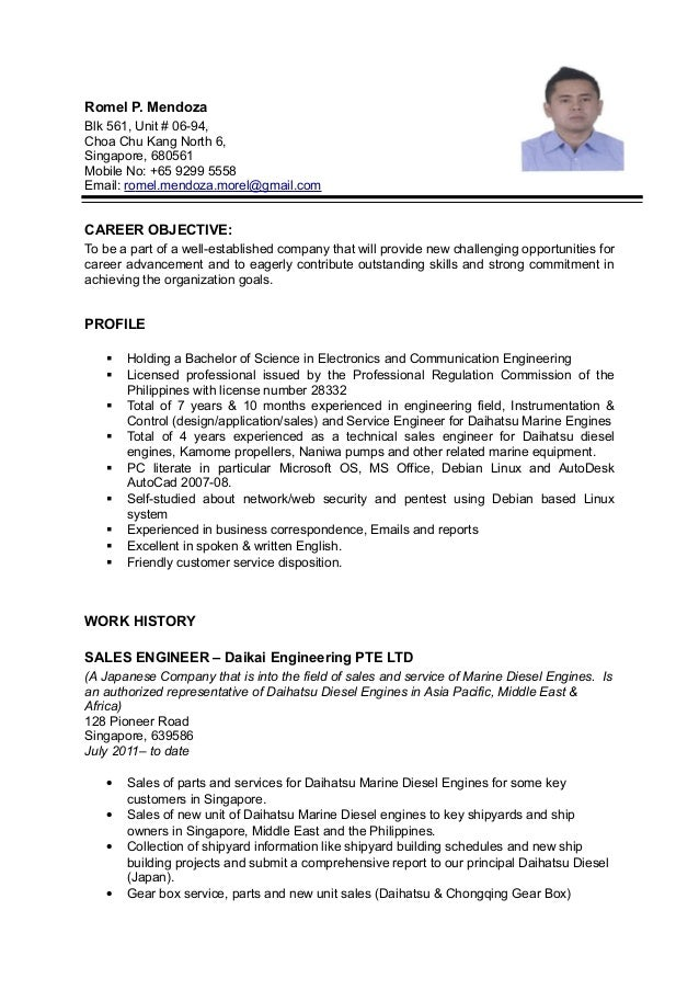 Additional coursework on resume 7/8