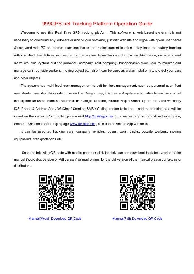 999 gps net tracking platform user manual rh slideshare net car camera user manual car user manual download