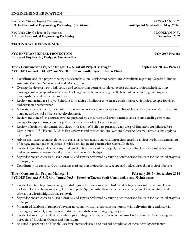 royce brown resume 82115