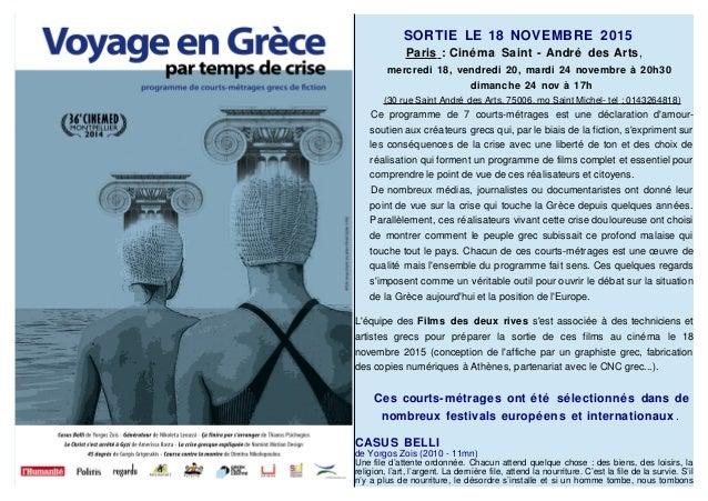 SORTIE LE 18 NOVEMBRE 2015 Paris : Cinéma Saint - André des Arts, mercredi 18, vendredi 20, mardi 24 novembre à 20h30 dima...