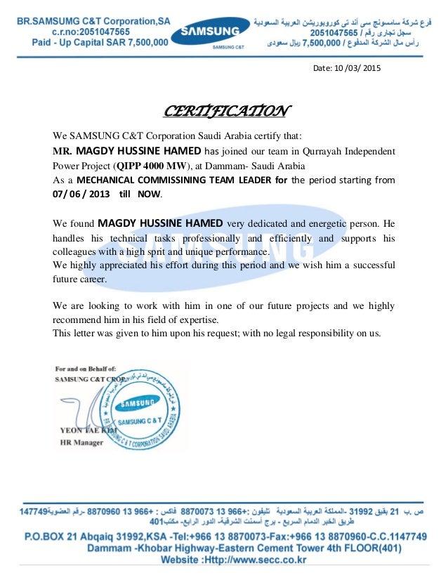 Samsung certificate