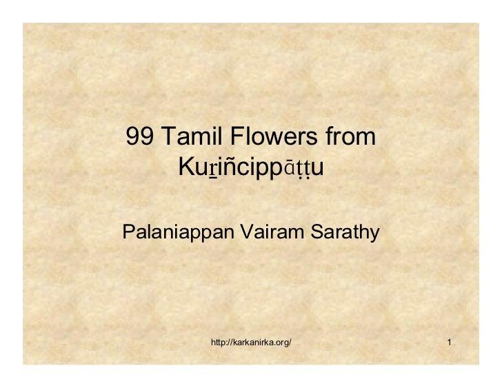 http:// karkanirka.wordpress.com /