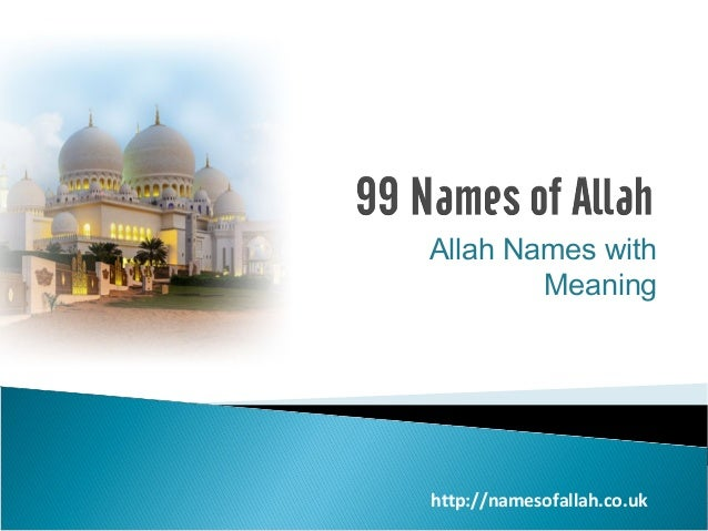 Of pdf names allah