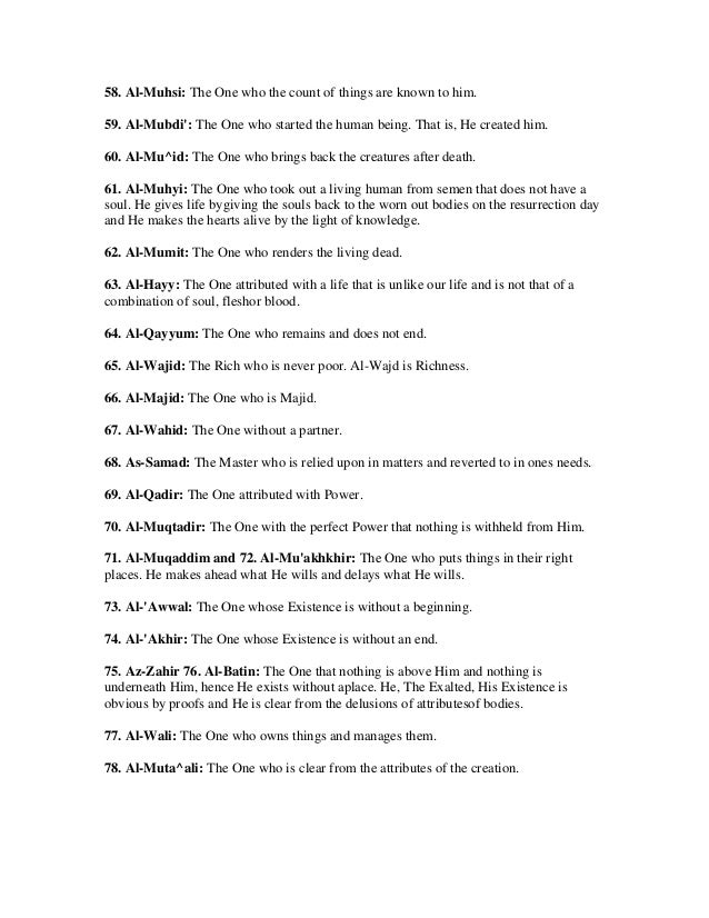 99 Names Of Allahwith Meaning