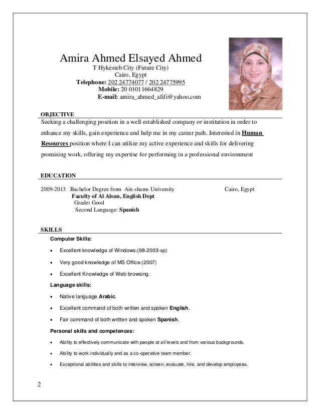 amira resume