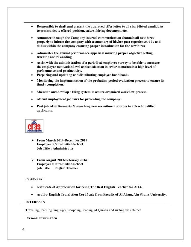 high performance posting resume employer