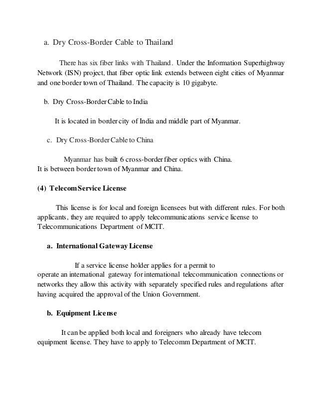 Internship Report 2015- st20000575